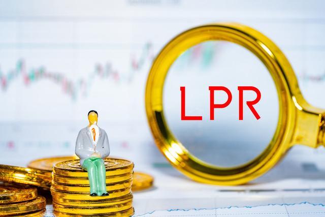 央行下调贷款利率对企业、楼市股市和居民生活将产生多大影响?
