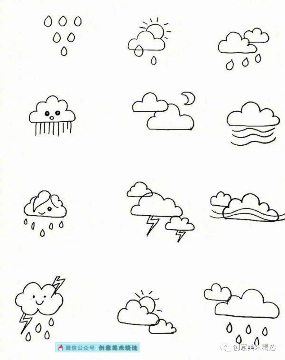 天气简笔画图片大全集 天气素材简笔画简单又可爱