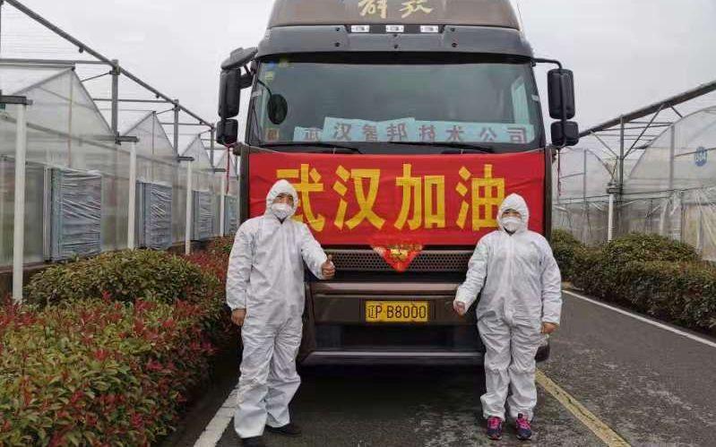 辽宁夫妻档司机主动运菜 3次往返云南武汉行程万余公里