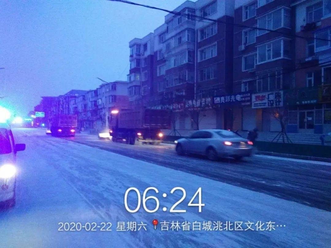 洮北人口_疫情防控清雪两不误