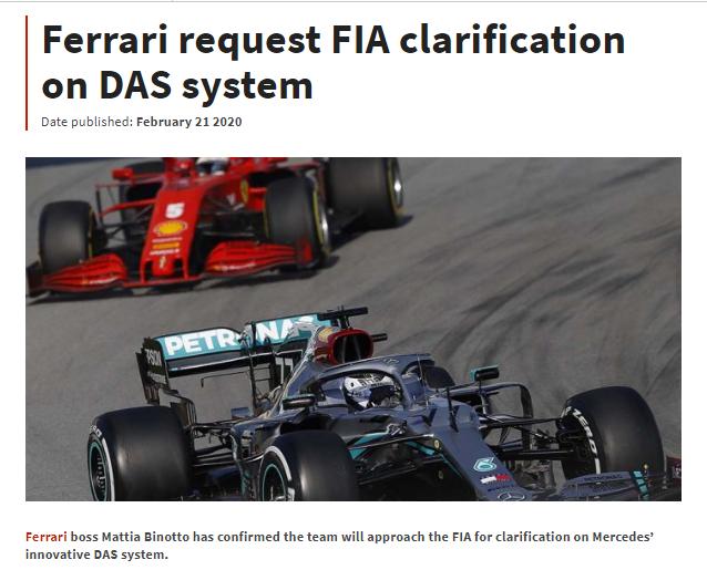 梅奔黑科技引热议 FIA允许2020使用法拉利要求解释