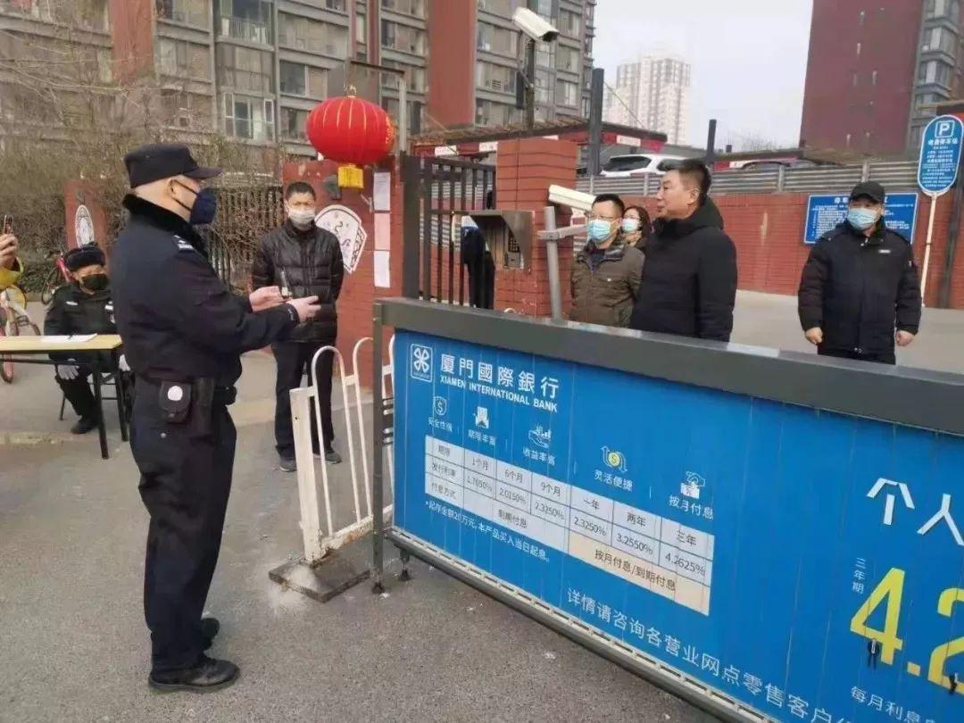 战疫情,北京警方严惩辱警、袭警,28人全部拘留!