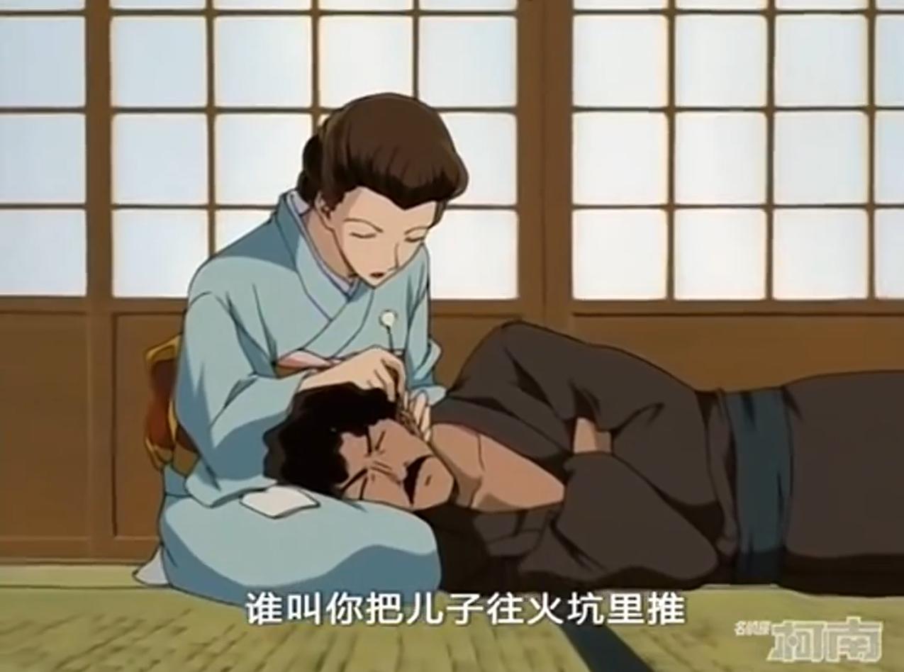 《散华礼弥》是由日本漫画家服部充原著的漫画