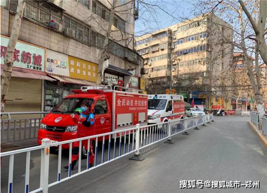 河南日报评论:继续牢牢守住社区这道防线