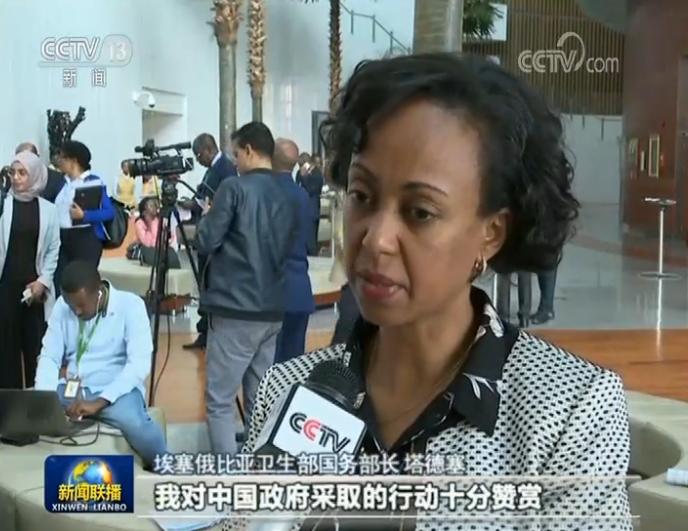 国际社会积极评价中国抗疫努力