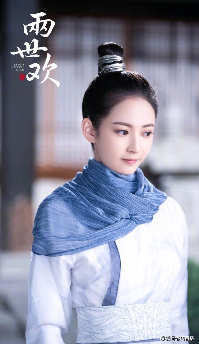 陈钰琪《两世欢》造型又美又飒,惊艳!剧外更是堪称穿搭典范