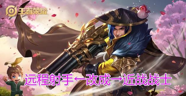 """体验服更新,刘备迎来""""史诗级""""加强,严重超标的""""伽罗""""又加强"""
