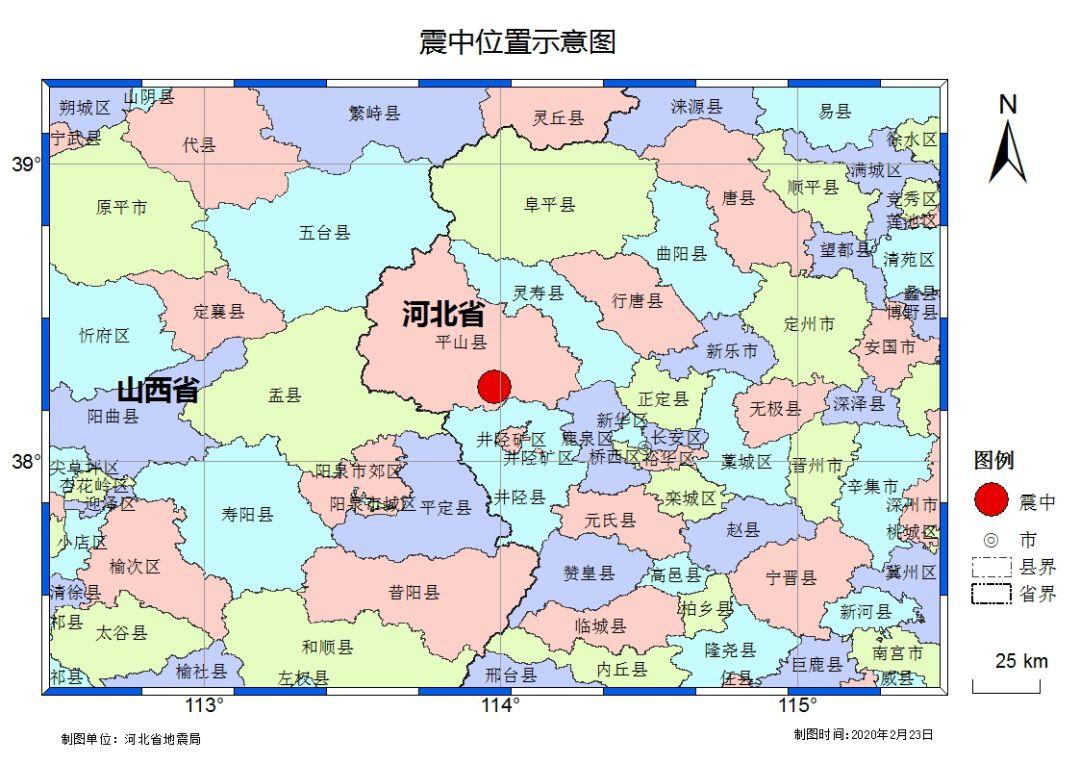 石家庄市内人口_石家庄市区人口那么多,以后二环以内的土地,要比北京还值钱