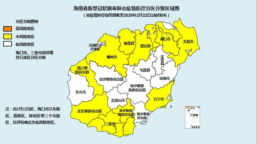 海南省新型冠状病毒肺炎疫情防控分区分级区域图图片