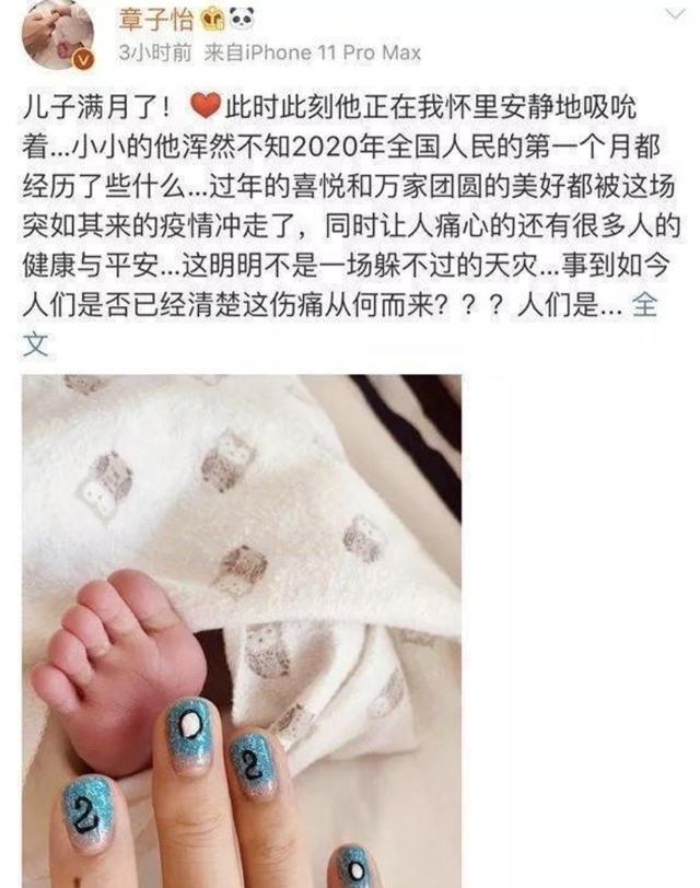 章子怡晒出二胎满月照,细节却引网友批评:很不应该
