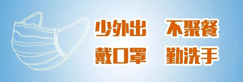 http://www.ncsnb.com/shishangchaoliu/46488.html