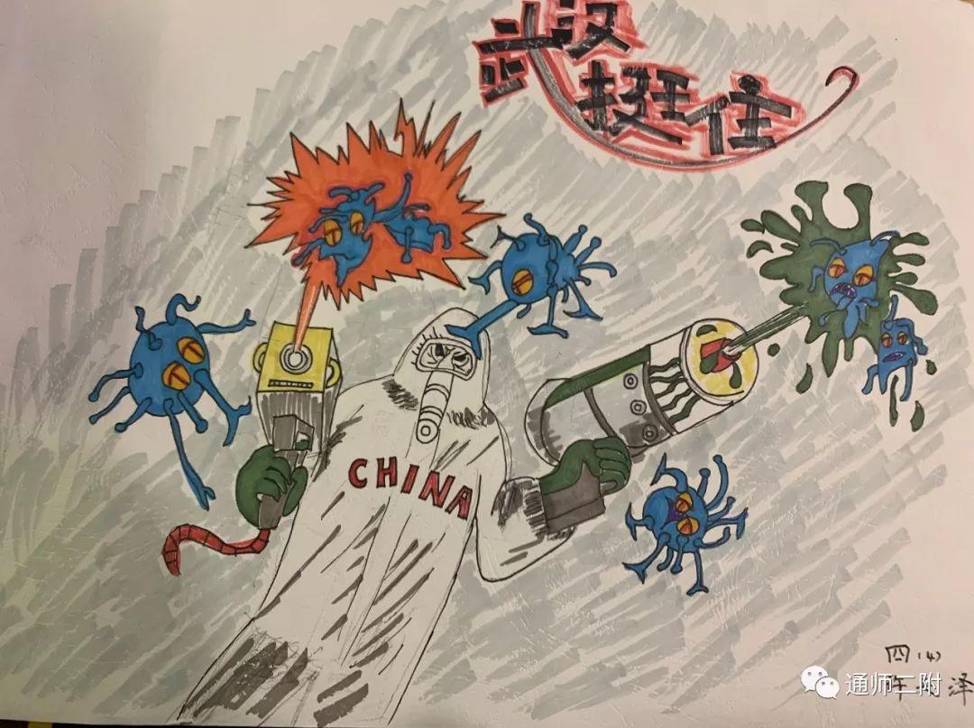 """【二附集团·通师二附】童心战""""疫""""——珠媚娃在行动之""""创意美术篇"""""""