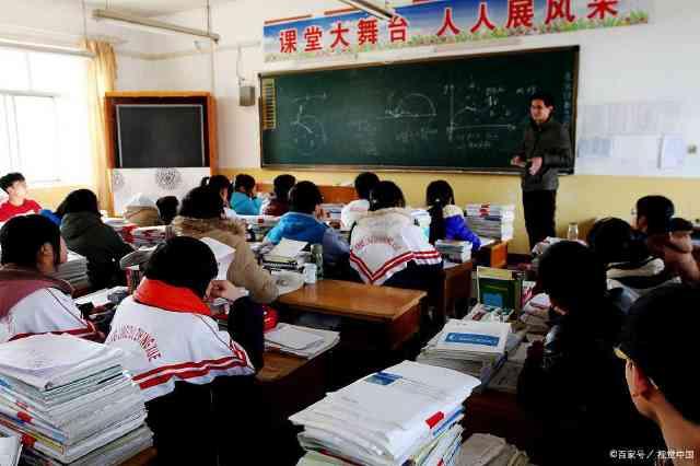 建议开学后教师戴口罩授课 这种做法行得通吗?