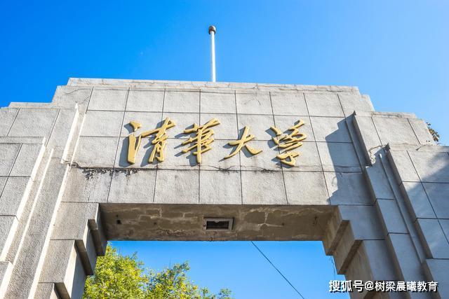 历年清华北大在各省市录取人数和录取率汇总,你的省怎样?