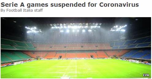 意甲宣布受新冠肺炎疫情影响 国米等三场联赛延期
