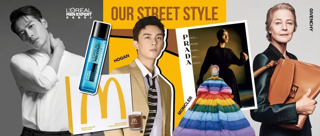 Dior推出迷你BOOK TOTE、王嘉尔成欧莱雅全球代言人、汉堡味的蜡烛你要点吗?