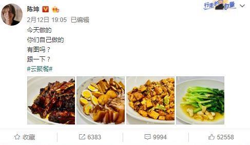 陳坤被恩師調侃要長胖?大秀廚藝分享自制美食,不輸專業廚師