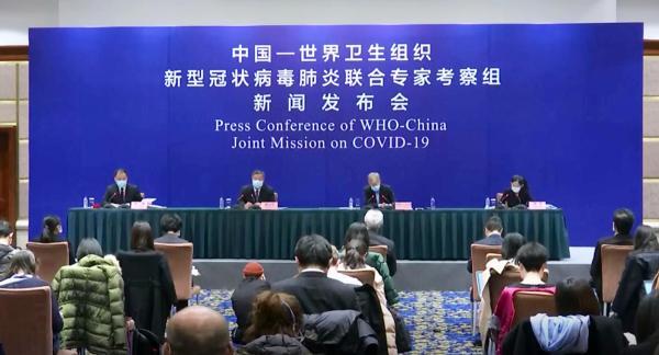 原创             新闻发布会   武汉疫情何时出现拐点?中国-世卫组织联合考察专家组回应