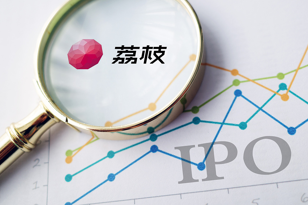 """上市后的荔枝FM:""""耳朵经济""""叫好不叫座"""