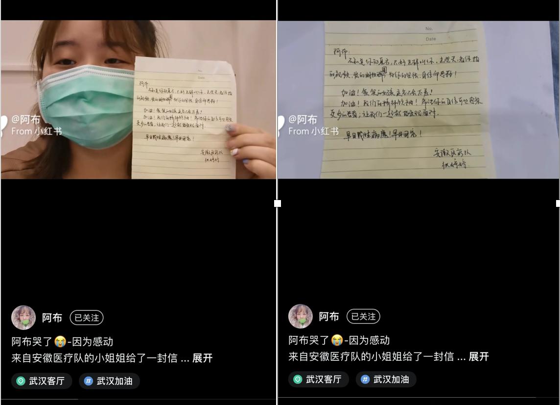 """写给患者的""""感谢信"""":希望你的自信可以感染更多患者"""