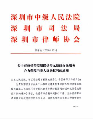 http://www.21gdl.com/guangdongjingji/214524.html