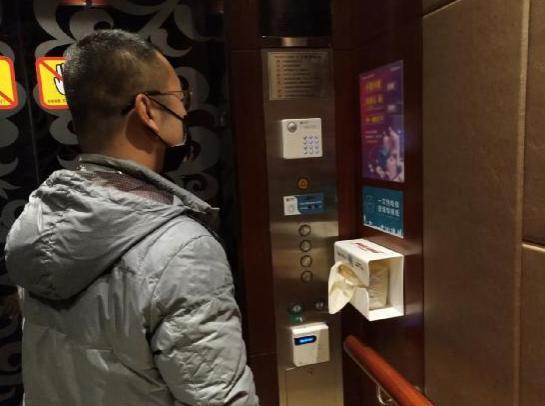 海信智慧家居推出无接触乘电梯方案