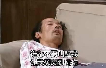 王一博模仿河南村长喊话 爱豆硬核喊话又回到那个味了!