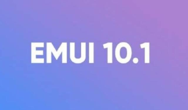 EMUI10.1升级首发机型一览,有你在使用的吗?