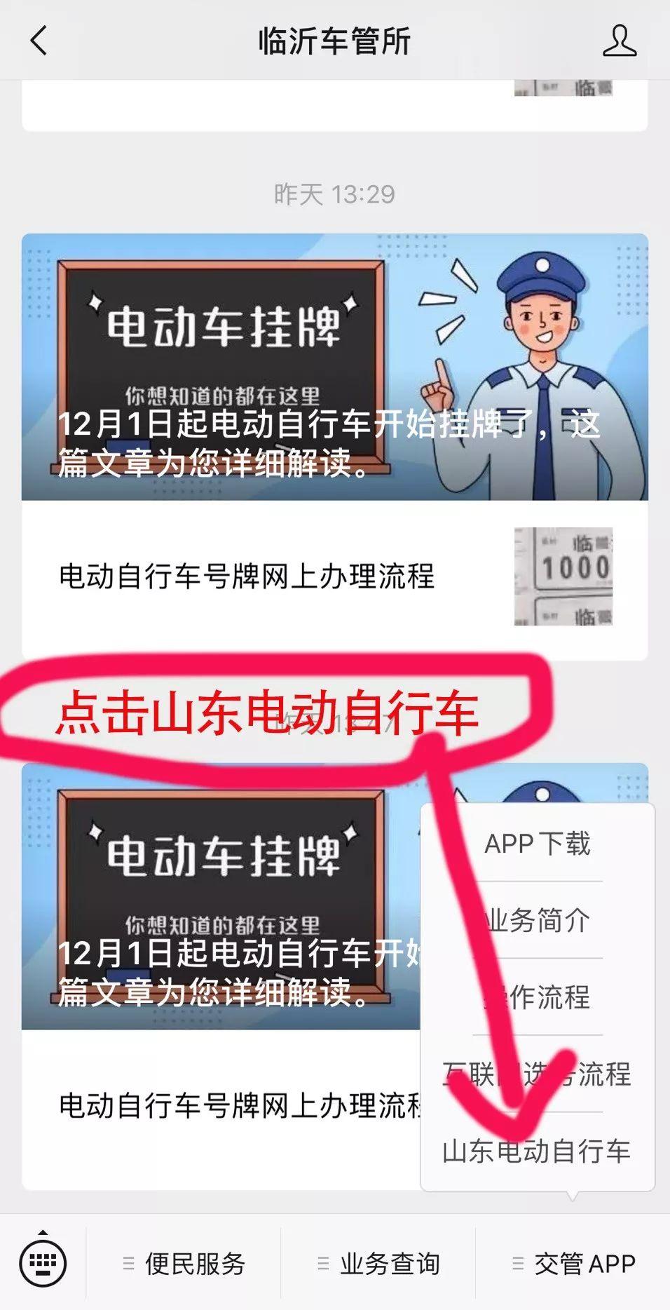 高速临沂南收费站图片