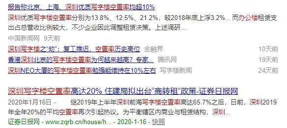 深圳房价,正处于暴跌前夜!断供潮,正在逼近