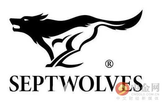 七匹狼也跨界做口罩 最高日产量可达到10万只