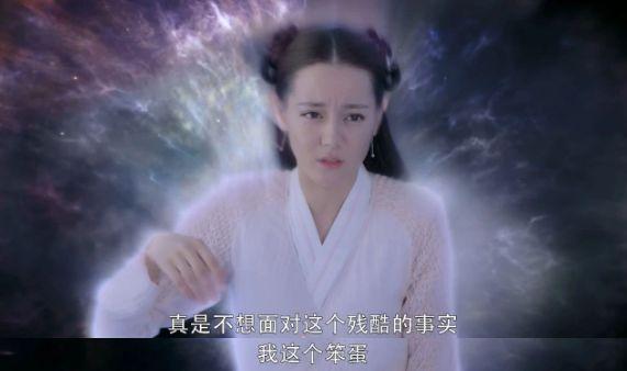 迪丽热巴,你学啥不好学杨幂?