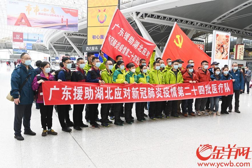 心理战疫大军来了!30名广东心理专家首次组队驰援武汉