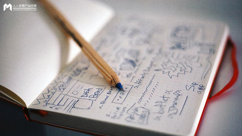 全面解析:服务蓝图的应用逻辑
