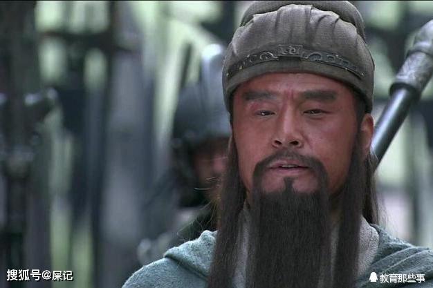 三国死得最惨的五位大将,蜀国占了四人