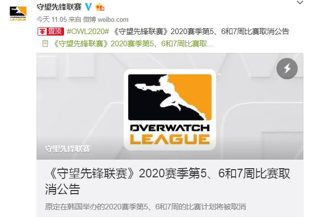 受冠状病毒影响《守望先锋》在韩赛事取消!《2077》Xbox版玩家可免费获得XSX版?本!《骑马与砍杀2》配置需求!