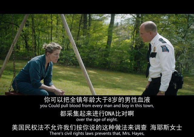 知料 | 南医大藏尸案告破,但DNA检测无法破解一切悬案