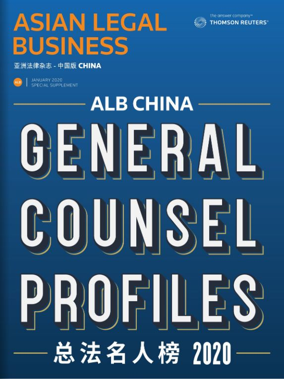 2020 ALB 总法名人榜丨本期总法:陈磊明
