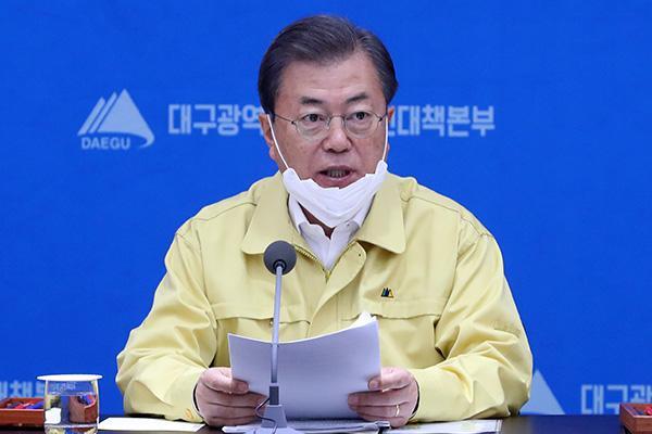 """韩国总统文在寅赴大邱 韩国""""大邱""""有发展为中国""""武汉""""的潜质?"""