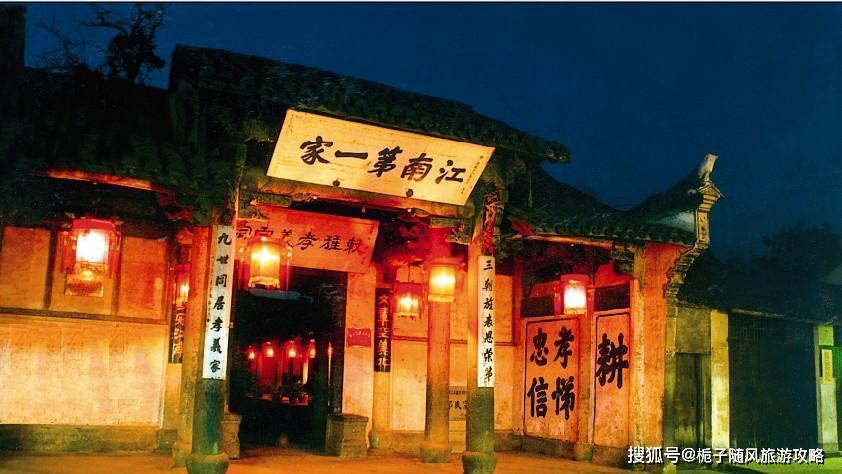 浙江省浦江县的铁路车站——浦江站