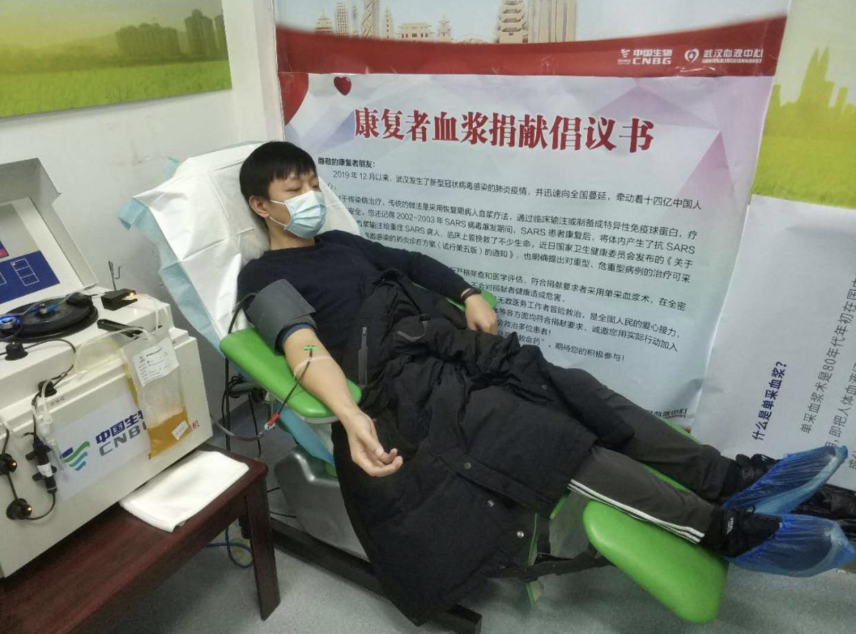 新冠肺炎   感染新冠肺炎护士康复后,转身献血浆救人!