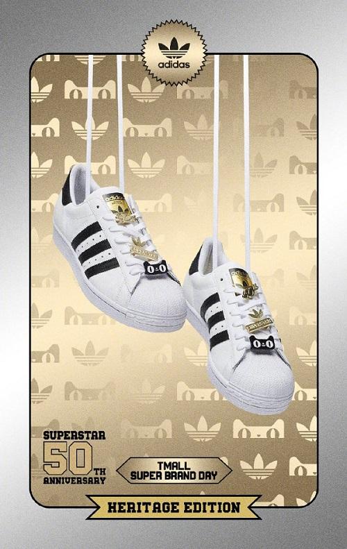 阿迪达斯天猫超级品牌日打造在线直播周一场直播超200万人围观_adidas