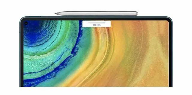 华为MatePad Pro 5G发布 引领5G时代的智慧轻办公