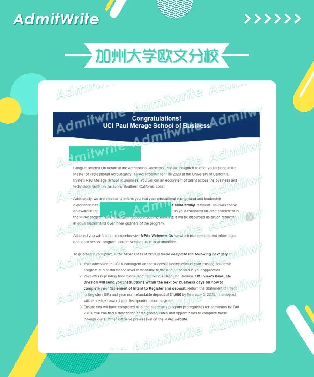 公立常春藤!恭喜AdmitWrite学员喜获加州大学欧文分校offer