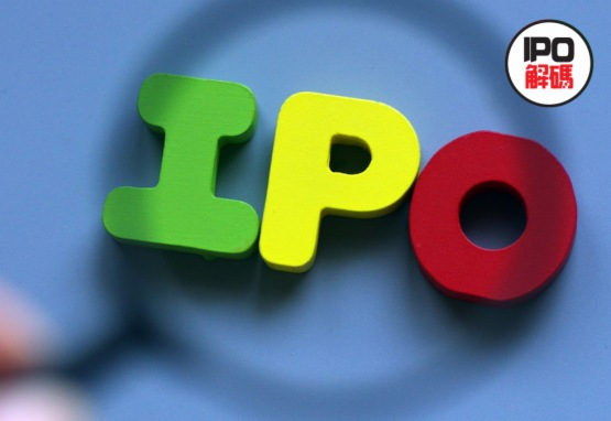 【IPO追踪】现代中药集团向联交所递交上市申请