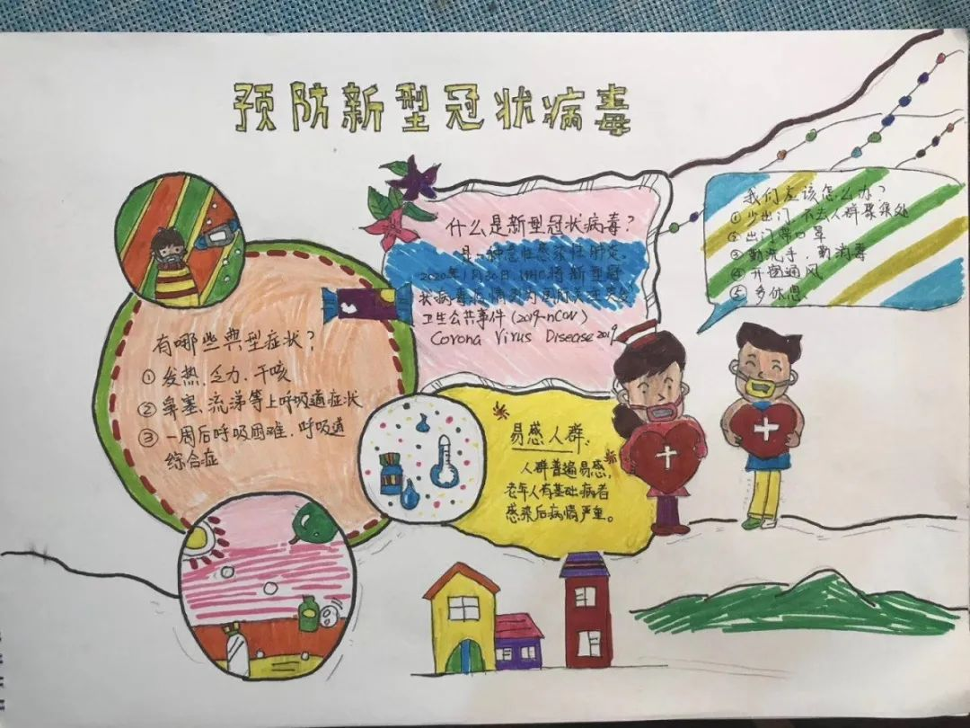 幼儿园大班艺术领域美术活动《秋天的颜色》