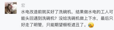 <b>看惯日本主妇超级收纳,却被中国主妇这20招居家技巧惊艳</b>