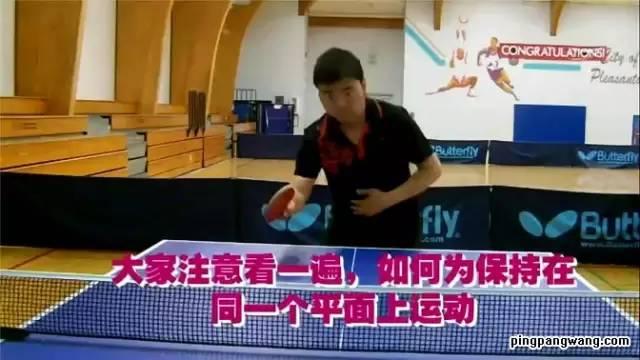 【教学+视频】赢得乒乓球比赛的四大法宝利器