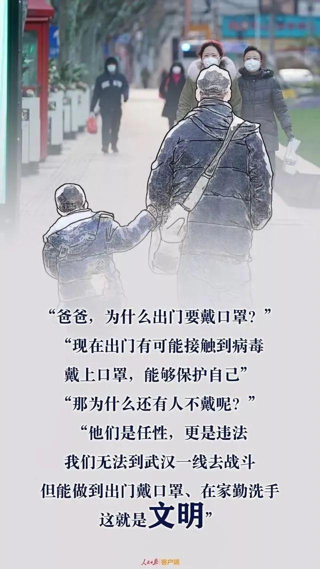 """一组""""爸爸说""""的漫画刷屏,和儿子对话获赞无数"""