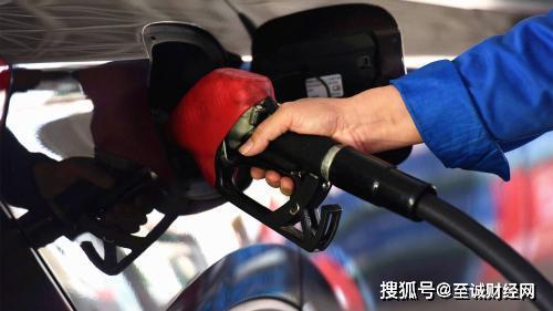国内油价调整最新消息 [油价调整最新消息:3月3日油价会上涨吗?可能还会有别的结果]